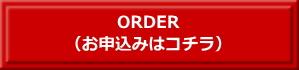 order-634